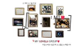 넘나 사랑하는 우리 소그룹