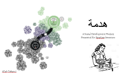 A Social Development Project;