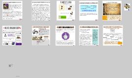 Copy of Rol del Educador Scout
