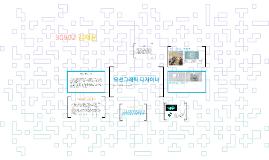 30902 김재윤