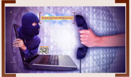 Segurança da Informação contra engenharia social