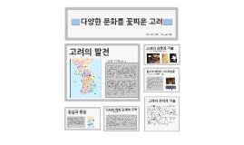 역사 신문