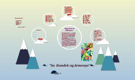 """Copy of """"Sa  Bundok ng Armenya"""""""