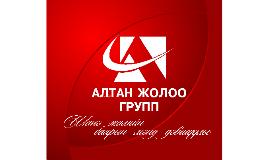 САНСАР МАРТ