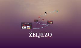 ŽELJEZO
